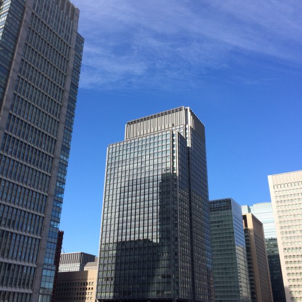 JPタワーから眺めた丸の内の高層ビル街2の写真