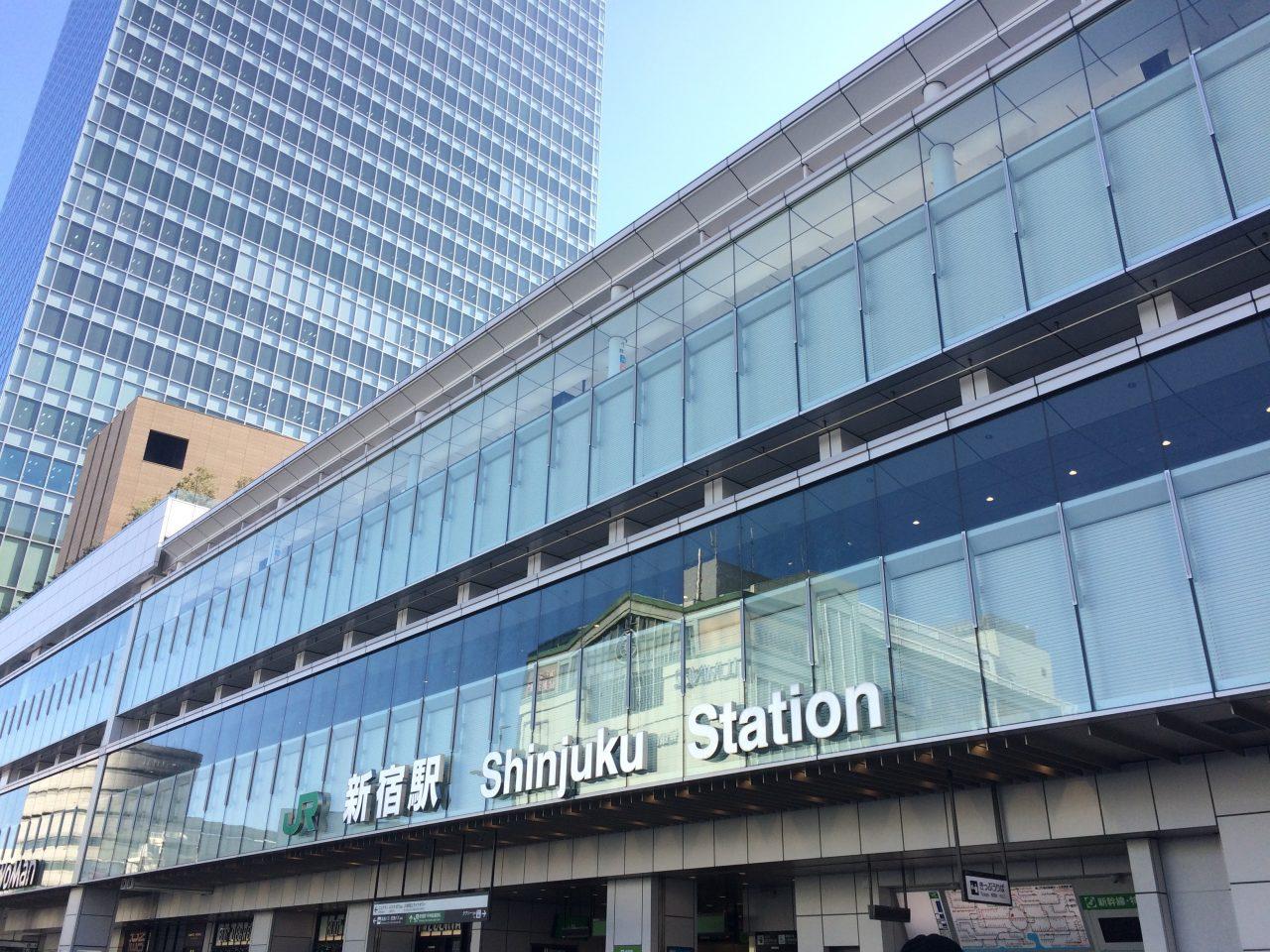 新宿駅甲州街道改札と新宿ミライナタワーの写真