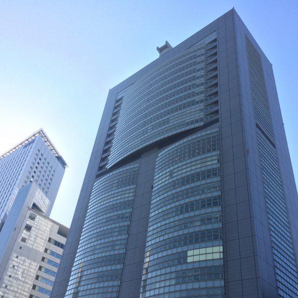 新宿のJR東日本本社ビルの写真