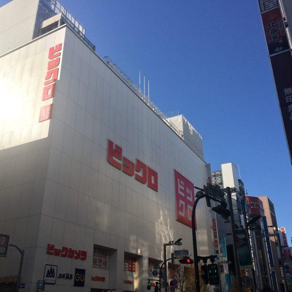 新宿のビックロの写真