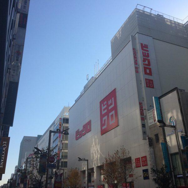 新宿のビックロ2の写真
