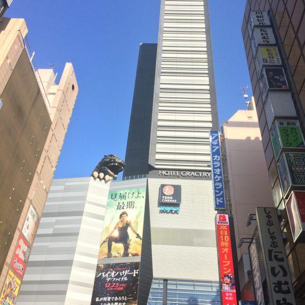 新宿東宝ビルと歌舞伎町の街並み2の写真