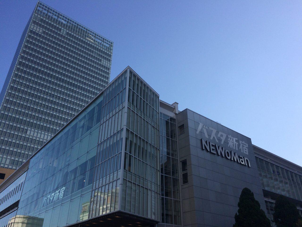 バスタ新宿と新宿ミライナタワー2の写真