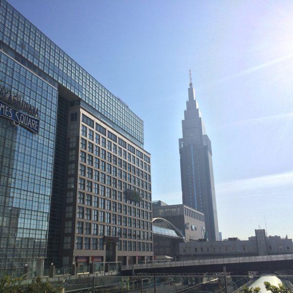 タカシマヤタイムズスクエア(高島屋)とNTTドコモ代々木ビル2の写真