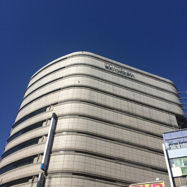 IDC大塚家具新宿ショールームの写真