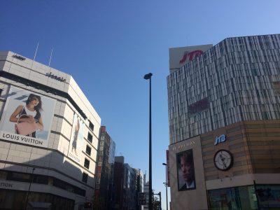 新宿三丁目交差点の写真