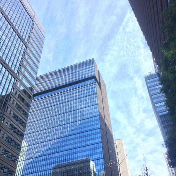 大手町の高層ビル街2の写真