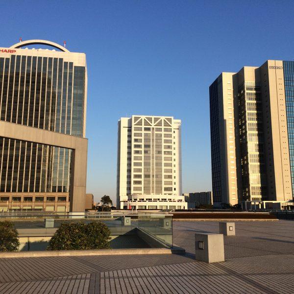 幕張新都心・海浜幕張の高層ビル街11の写真