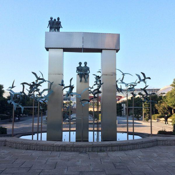 幕張新都心の公園にあるオブジェの写真