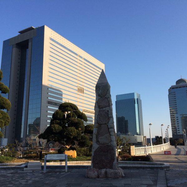 幕張新都心・海浜幕張の高層ビル街16の写真