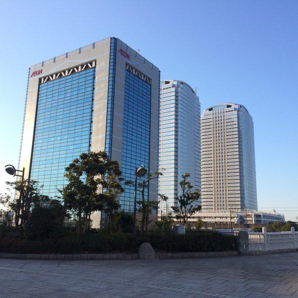 幕張新都心・海浜幕張の高層ビル街15の写真