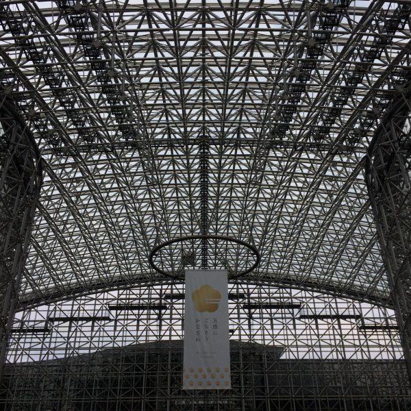 金沢駅のもてなしドーム2の写真
