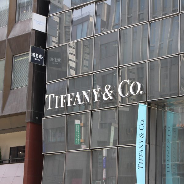 銀座のティファニーの路面店2の写真