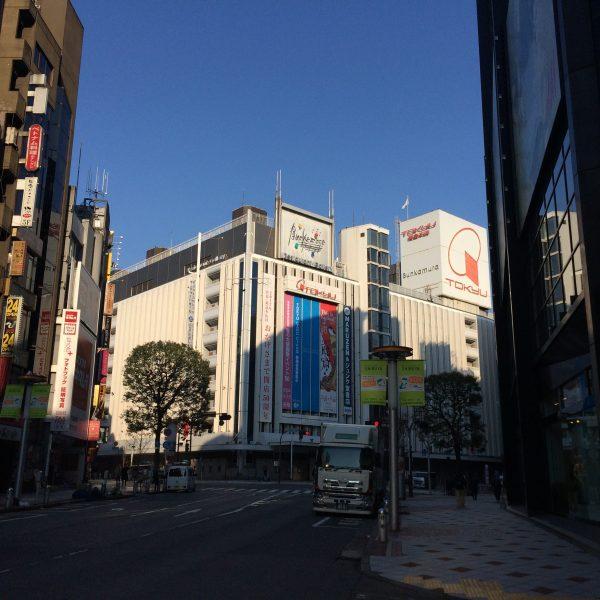 東急百貨店渋谷・本店の写真