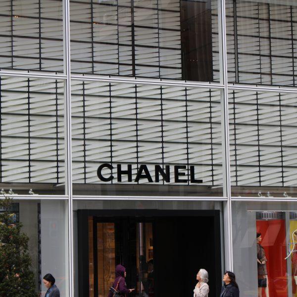 銀座のCHANEL(シャネル)の路面店の写真