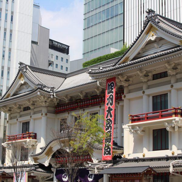 歌舞伎座3の写真