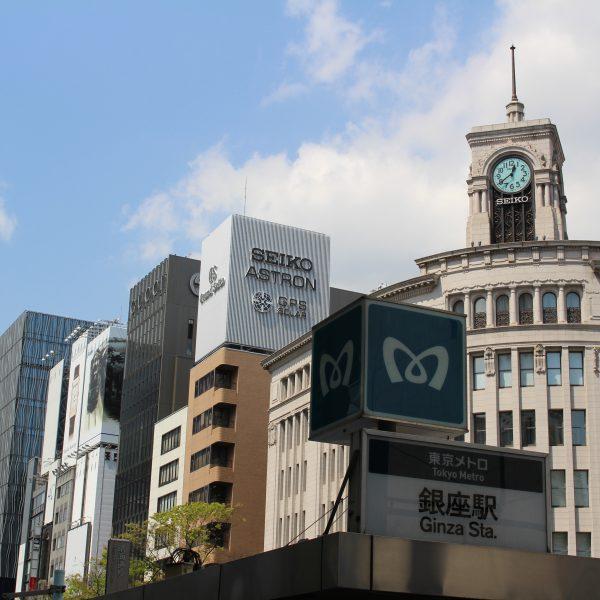 銀座・和光の時計台と東京メトロ銀座駅の写真