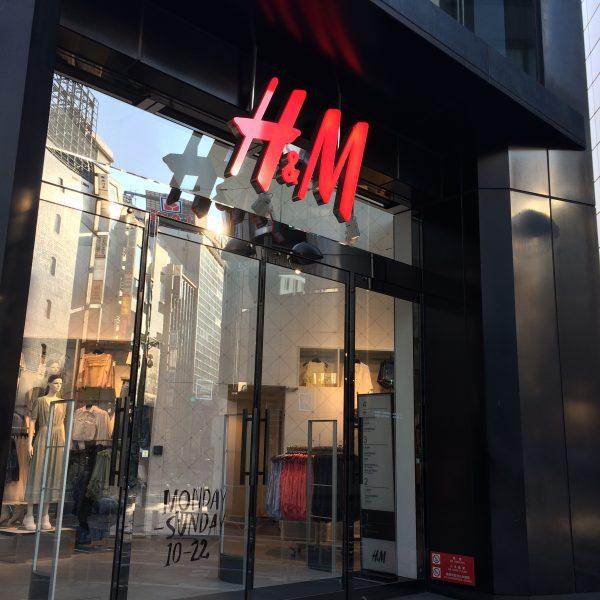 渋谷のH&Mの写真
