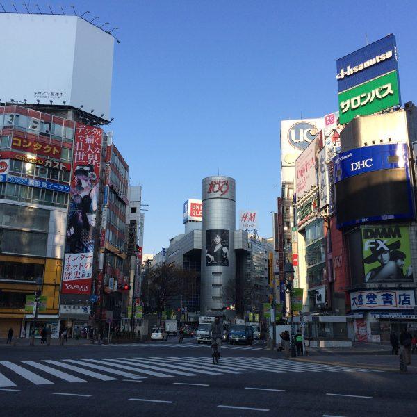 渋谷109とスクランブル交差点の写真