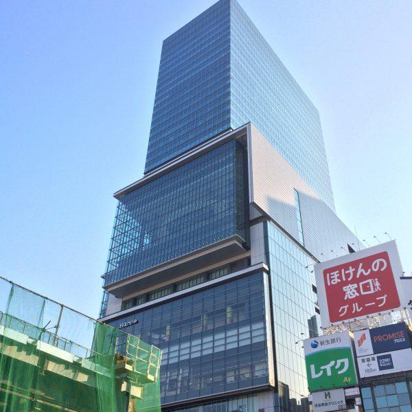 渋谷ヒカリエ3の写真