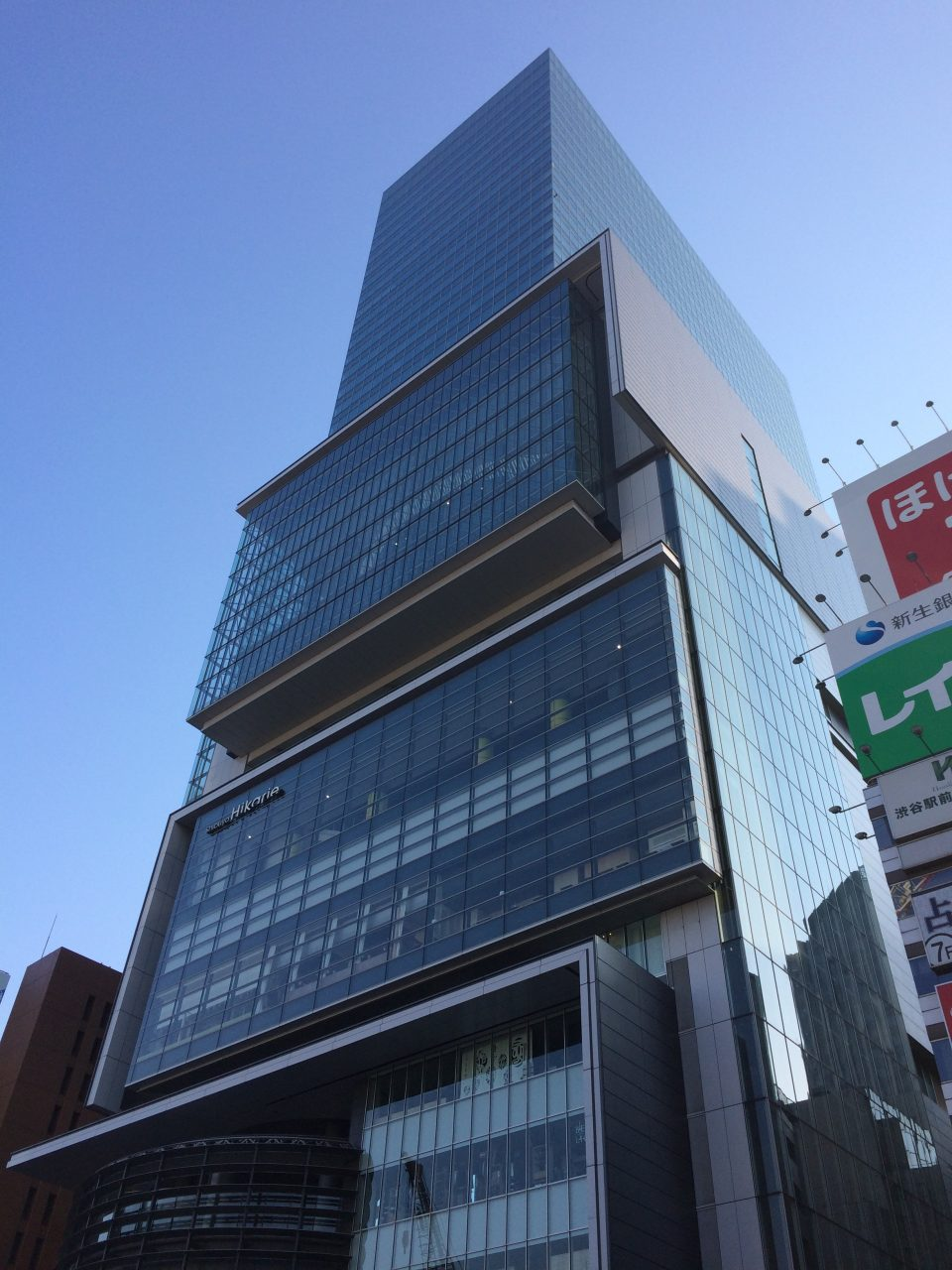 渋谷ヒカリエ2の写真