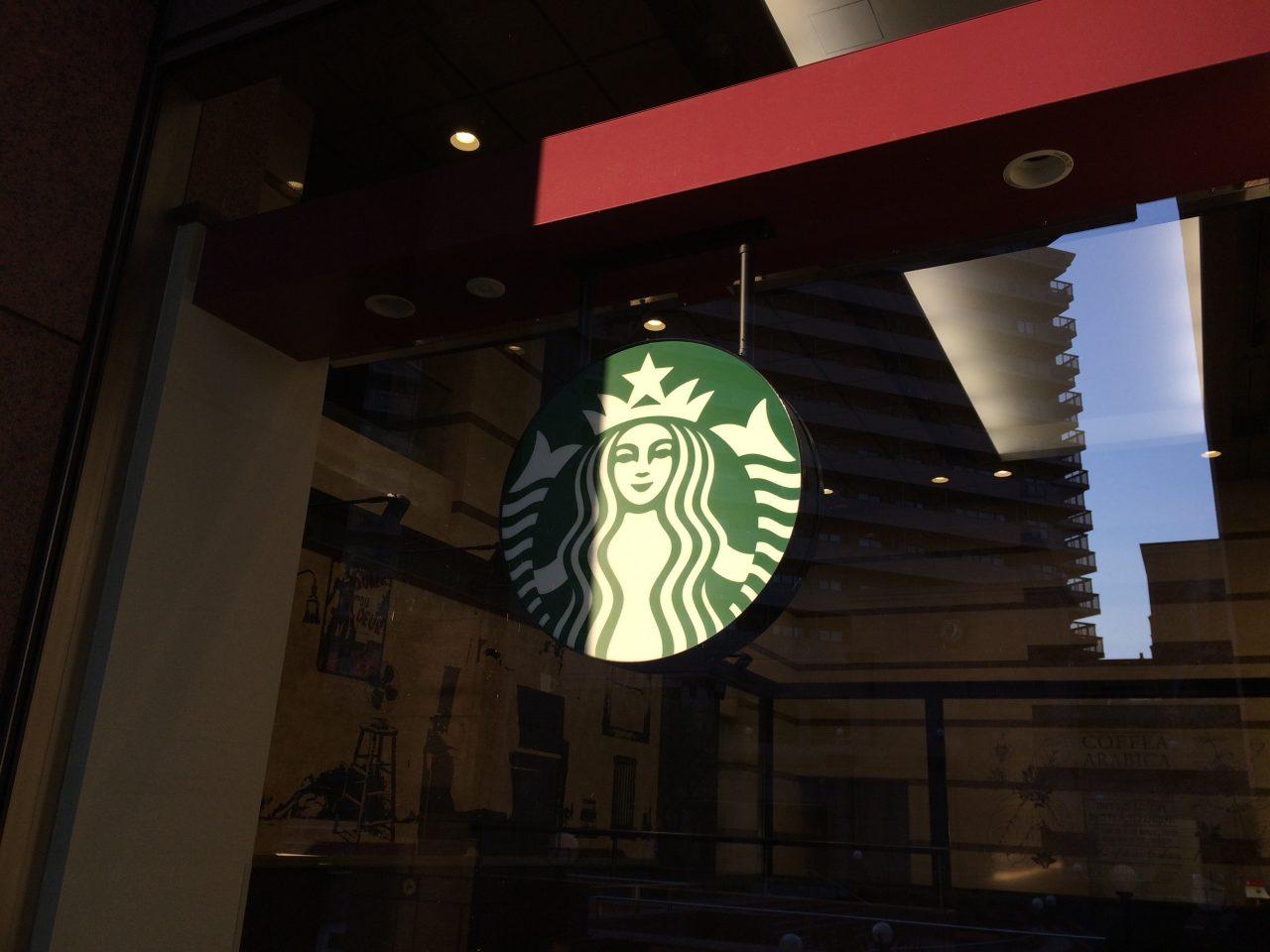 恵比寿ガーデンプレイスのスターバックスコーヒーの写真