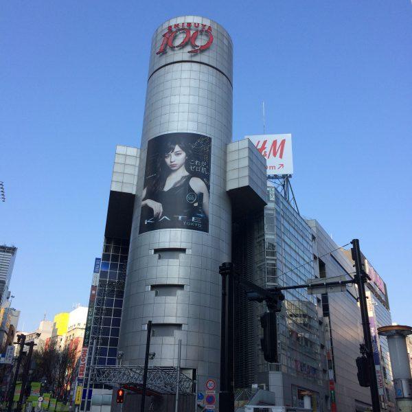 渋谷109の写真