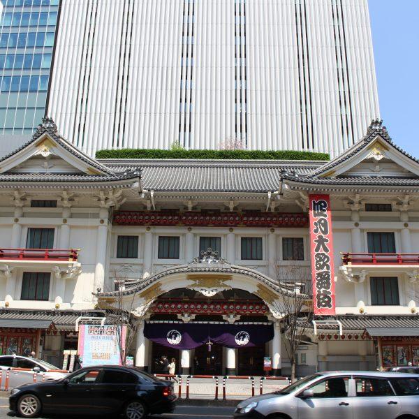 歌舞伎座1の写真