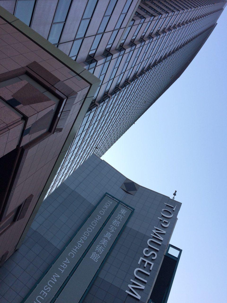 東京都写真美術館と恵比寿ガーデンプレイスタワーの写真
