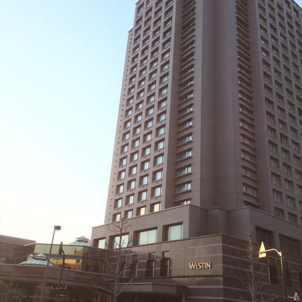 ウェスティンホテル東京の写真