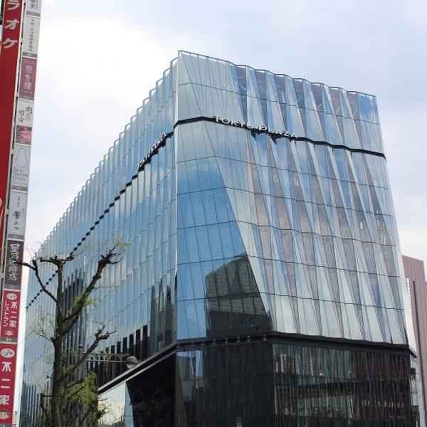 東急プラザ銀座の写真