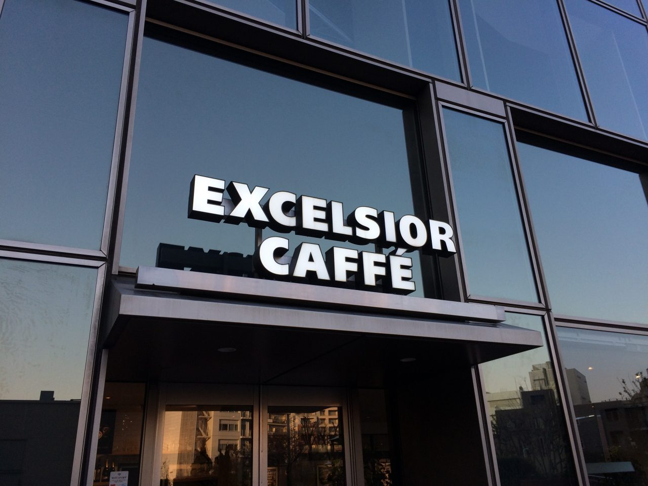 恵比寿ガーデンプレイスのエクセシオールカフェの写真