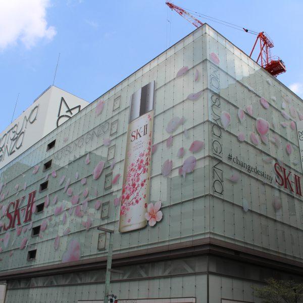 松屋銀座2の写真