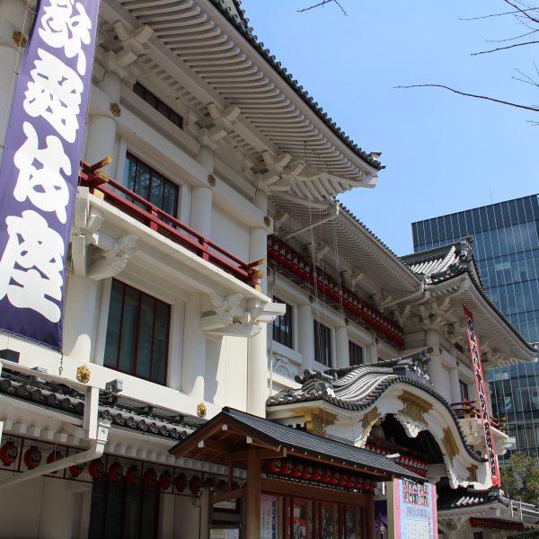 歌舞伎座5の写真