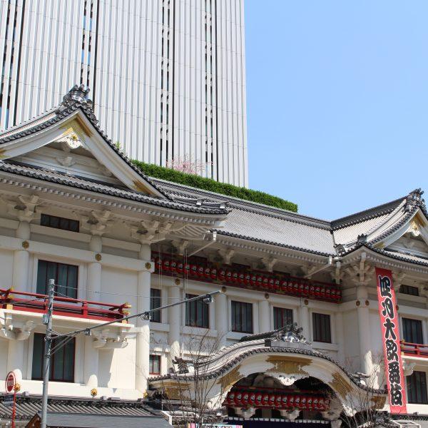 歌舞伎座4の写真