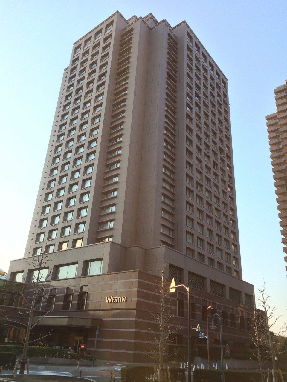 ウェスティンホテル東京2の写真