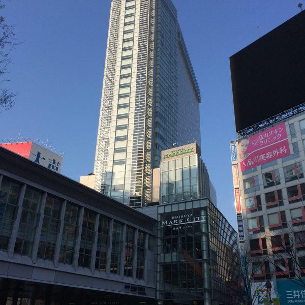渋谷マークシティの写真