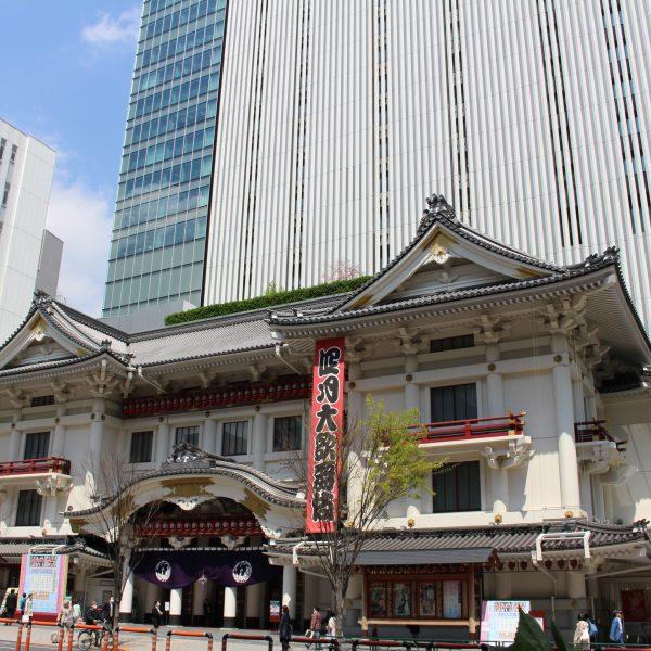 歌舞伎座2の写真