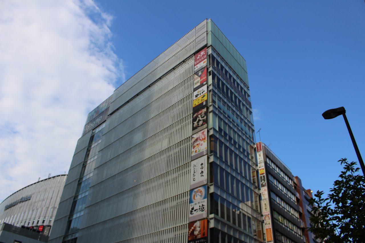 チョムチョム秋葉原のビルの写真