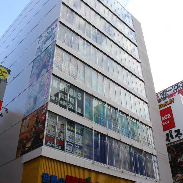 秋葉原ラジオ会館1の写真